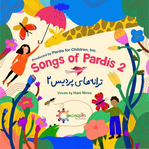 """""""Songs of Pardis II"""", a beautiful collection of songs for children of all age will be released in time for Norouz!"""